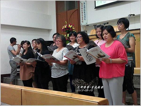 2013-08-莒光教會48.jpg