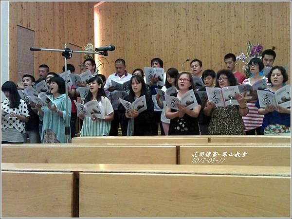 2013-08-鳳山教會28.jpg