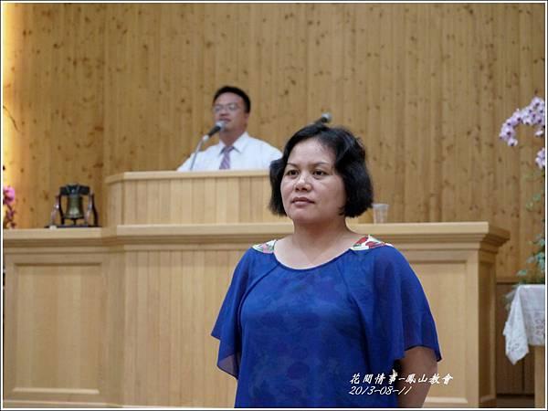 2013-08-鳳山教會3.jpg