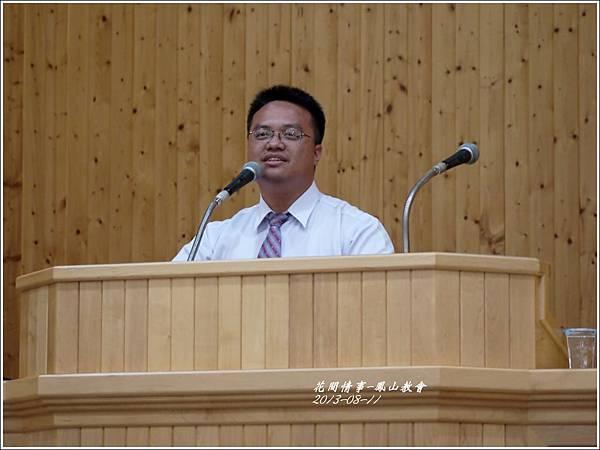 2013-08-鳳山教會2.jpg