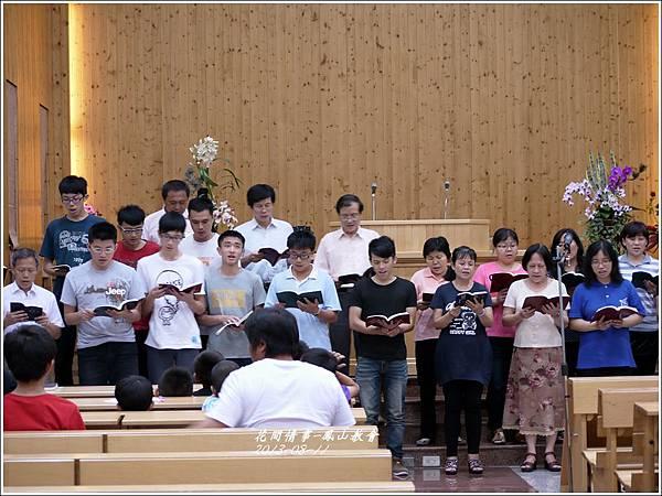 2013-08-鳳山教會5.jpg