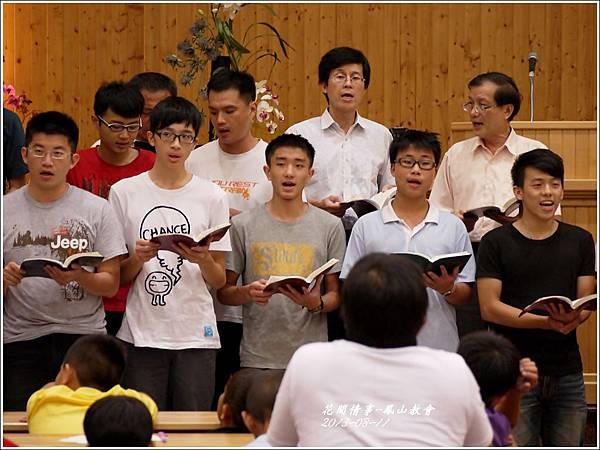 2013-08-鳳山教會7.jpg