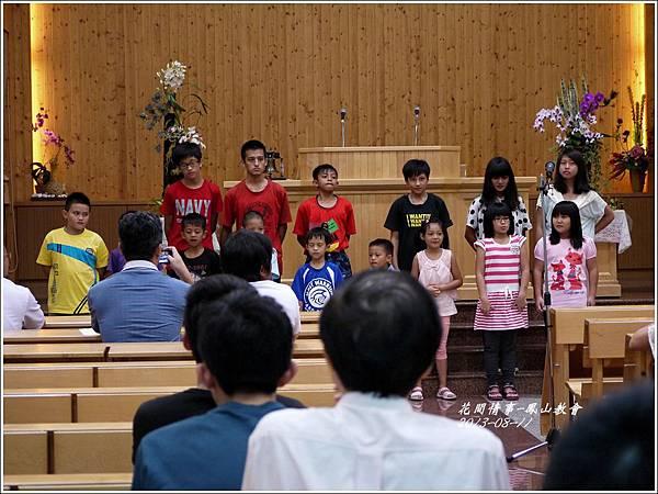 2013-08-鳳山教會9.jpg