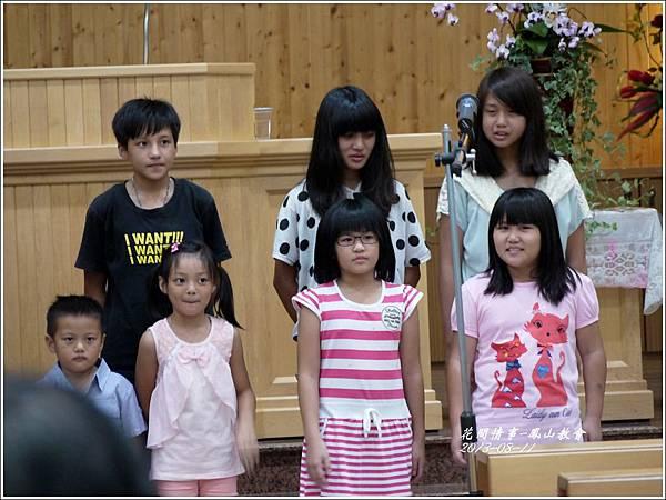 2013-08-鳳山教會10.jpg