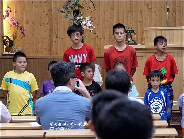 2013-08-鳳山教會12.jpg