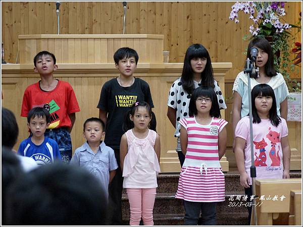 2013-08-鳳山教會13.jpg