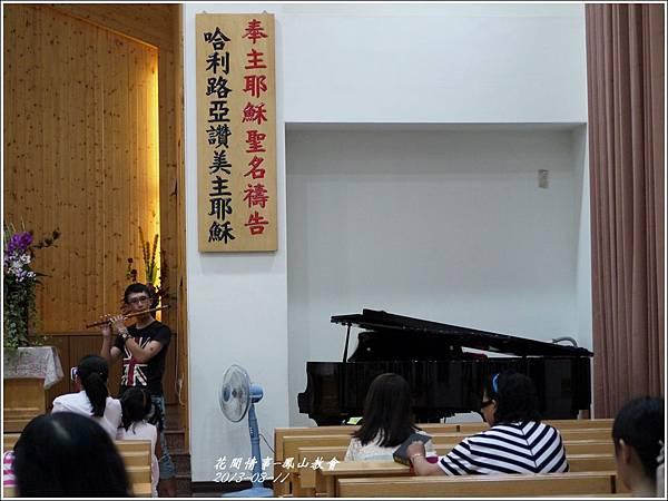 2013-08-鳳山教會15.jpg