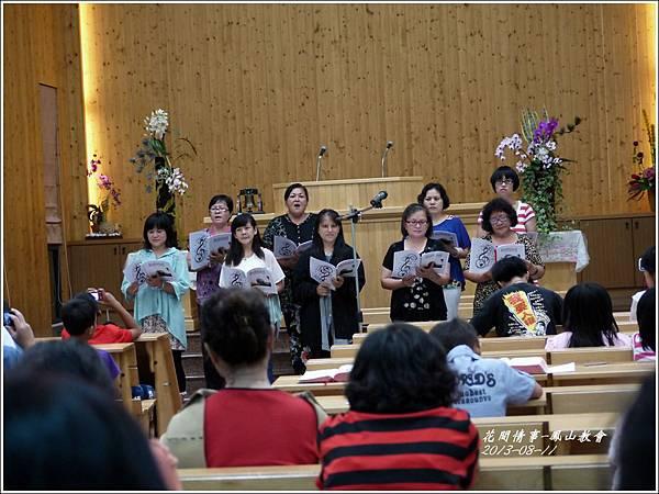 2013-08-鳳山教會17.jpg