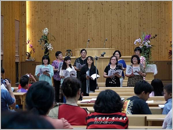 2013-08-鳳山教會16.jpg