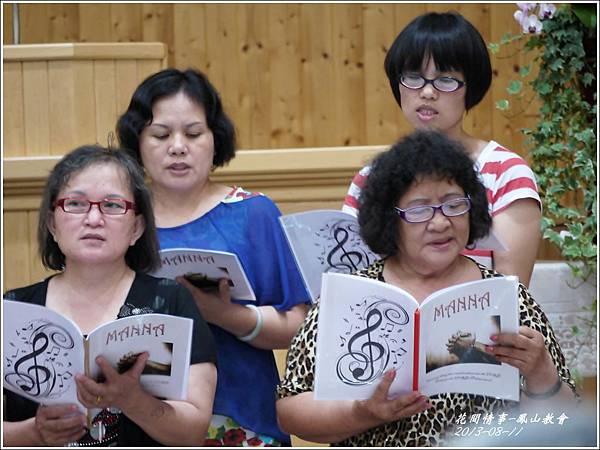 2013-08-鳳山教會18.jpg
