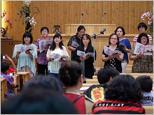 2013-08-鳳山教會19.jpg