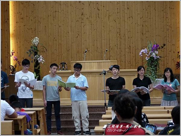 2013-08-鳳山教會20.jpg