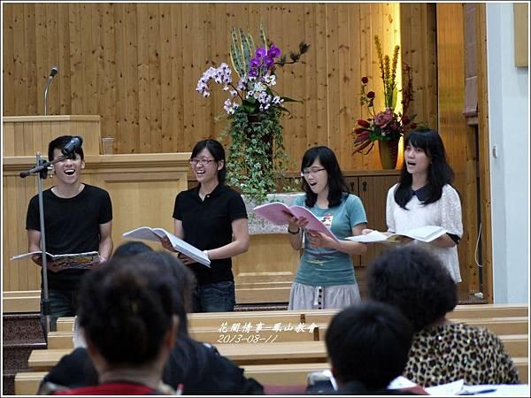 2013-08-鳳山教會22.jpg