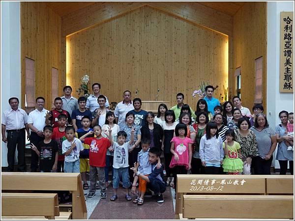 2013-08-鳳山教會25.jpg