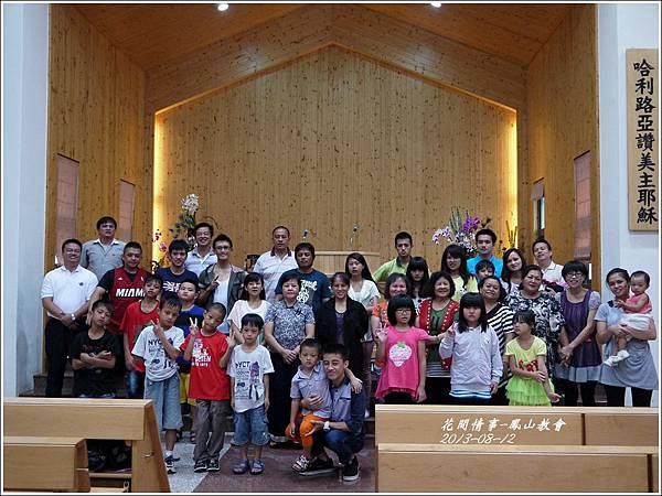 2013-08-鳳山教會24.jpg