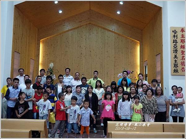 2013-08-鳳山教會26.jpg