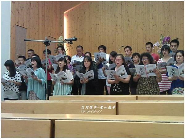 2013-08-鳳山教會27.jpg