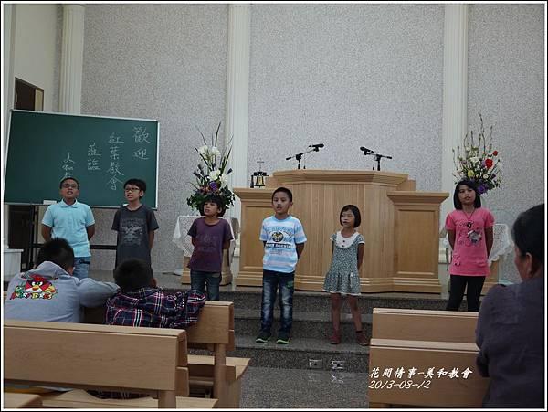 2013-08-美和教會2.jpg
