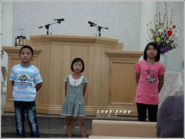 2013-08-美和教會4.jpg