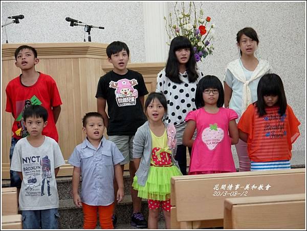 2013-08-美和教會6.jpg
