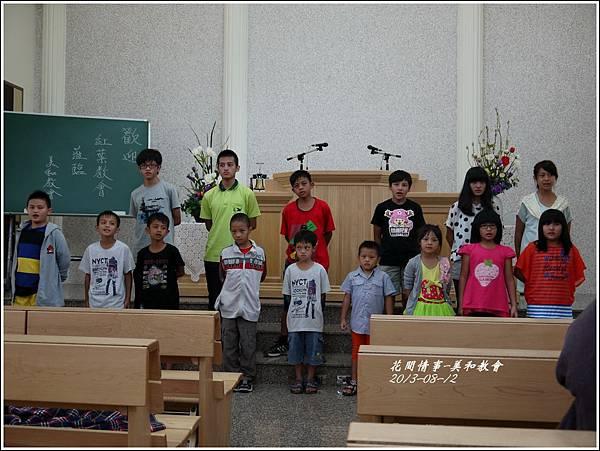 2013-08-美和教會5.jpg