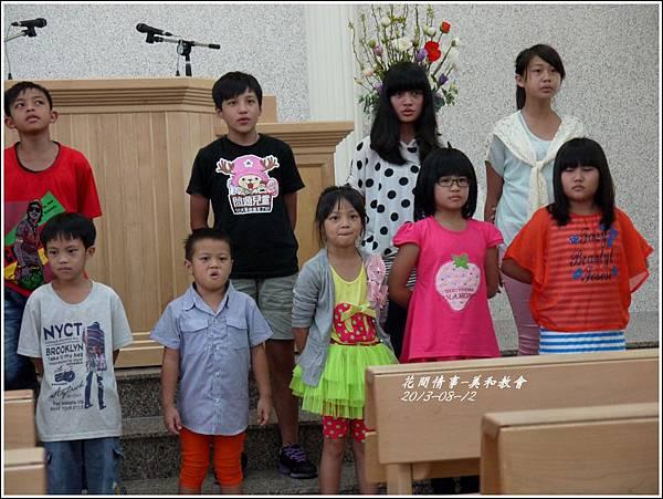 2013-08-美和教會7.jpg