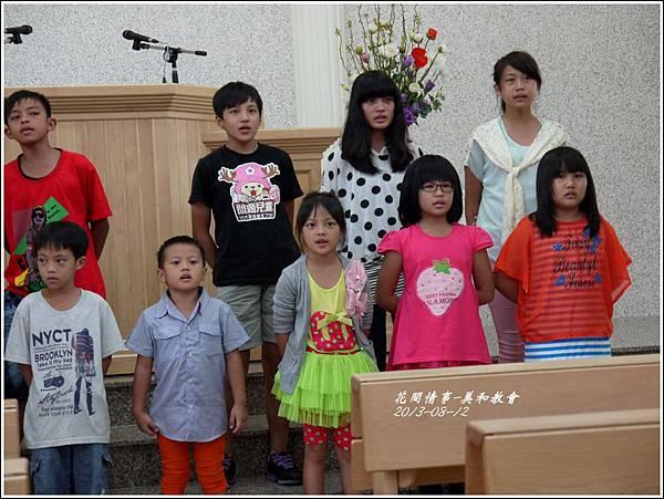 2013-08-美和教會8.jpg