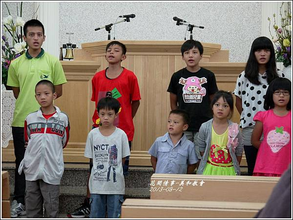 2013-08-美和教會10.jpg