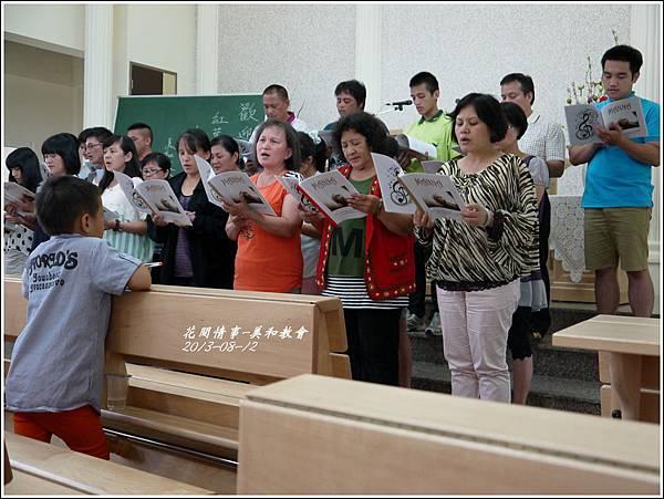 2013-08-美和教會13.jpg