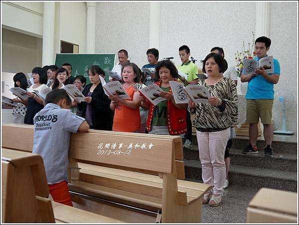 2013-08-美和教會12.jpg