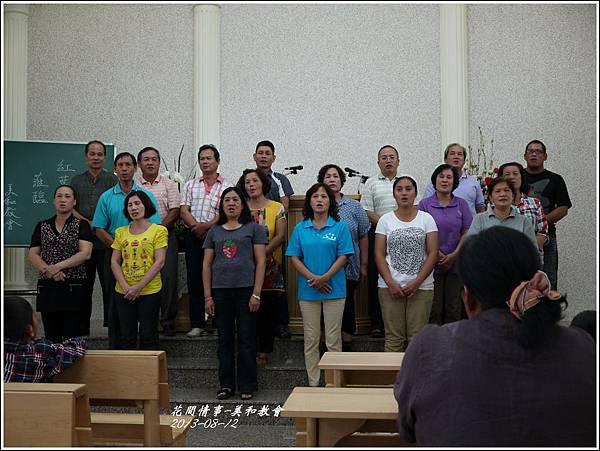 2013-08-美和教會14.jpg