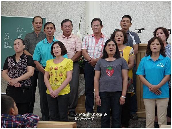 2013-08-美和教會16.jpg