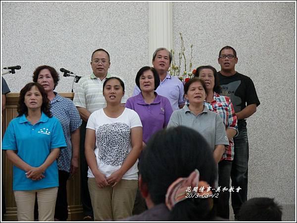 2013-08-美和教會17.jpg