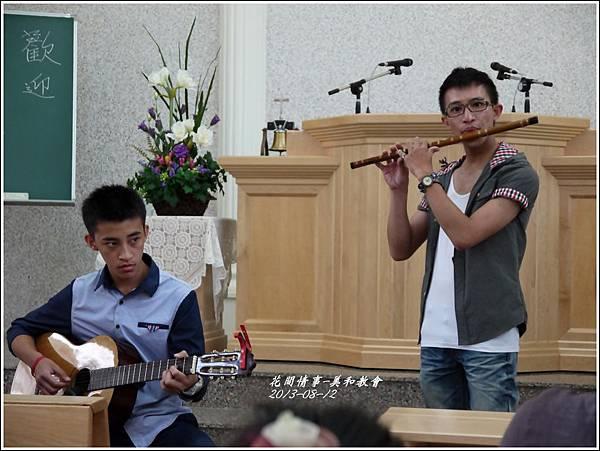 2013-08-美和教會19.jpg
