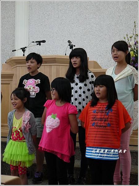 2013-08-美和教會22.jpg