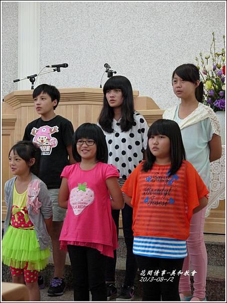 2013-08-美和教會21.jpg