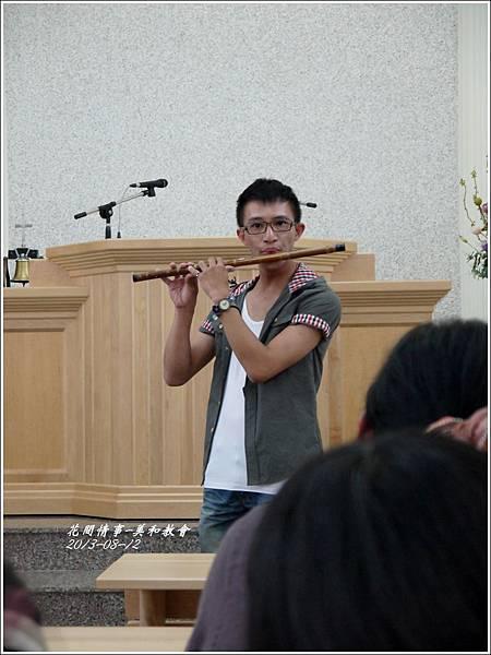 2013-08-美和教會23.jpg