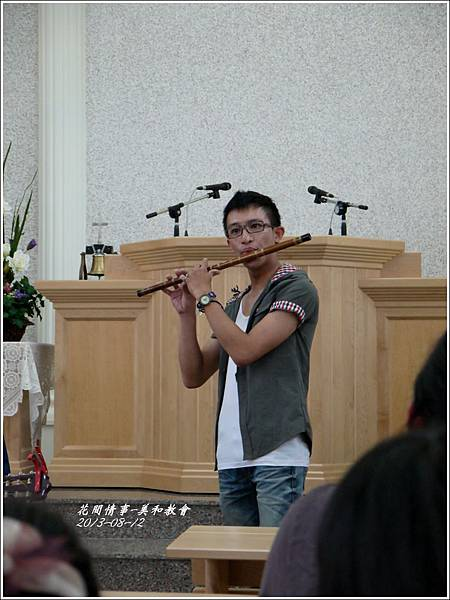 2013-08-美和教會24.jpg