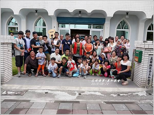 2013-08-美和教會27.jpg