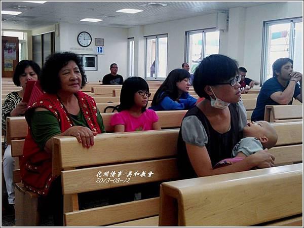 2013-08-美和教會33.jpg