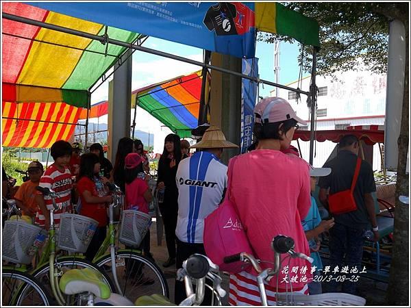 2013-08-池上自行車道1.jpg