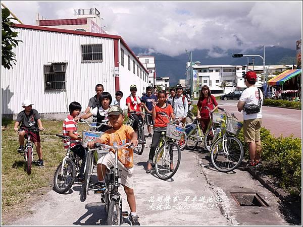 2013-08-池上自行車道2.jpg