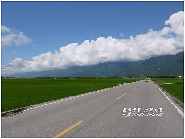 2013-08-伯朗大道17.jpg