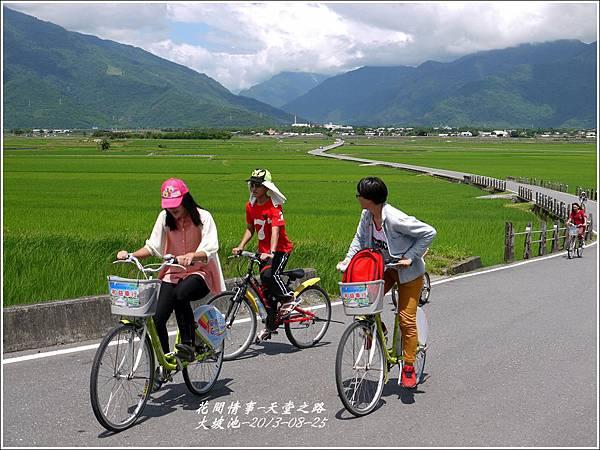 2013-08-天堂之路9.jpg