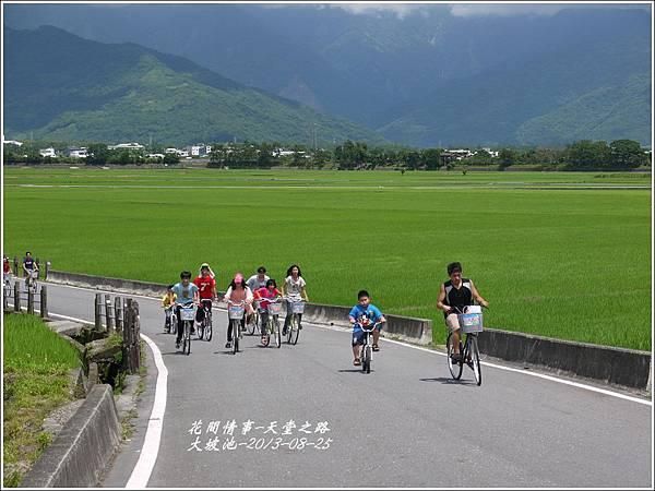 2013-08-天堂之路8.jpg