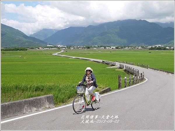 2013-08-天堂之路11.jpg