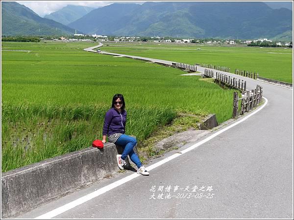 2013-08-天堂之路13.jpg