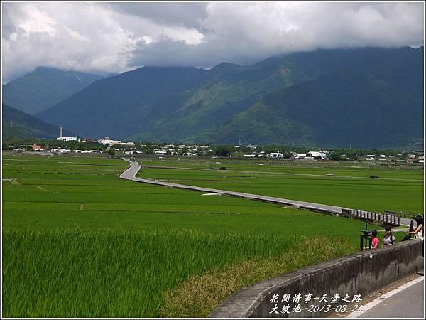 2013-08-天堂之路17.jpg