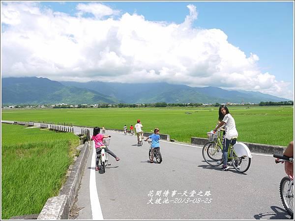 2013-08-天堂之路20.jpg