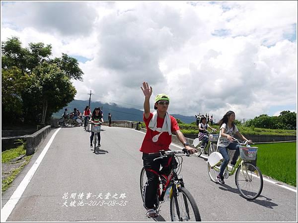 2013-08-天堂之路22.jpg